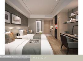 รูปภาพของโรงแรม: Shama Daqing Heilongjiang