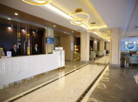 Fotos de Hotel: Metropolo Baotou Railway Station and science University Hotel