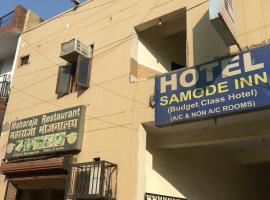 Hotel photo: Hotel Samode Inn