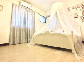Hotel photo: Love Fengjia