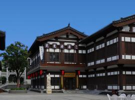 Фотографія готелю: Pipa Hotel