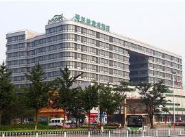 ホテル写真: Iris Orchard All Suites Hotel