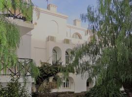 Hotel photo: Tavira Garden - Lote 15 3A