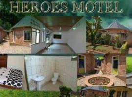 A picture of the hotel: Heroes Motel
