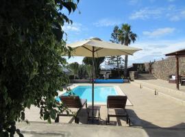 Hotel photo: El Cercado