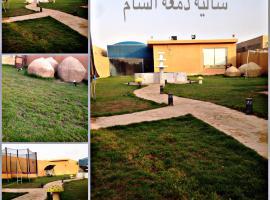 Ξενοδοχείο φωτογραφία: Dameat Alsham Chalet
