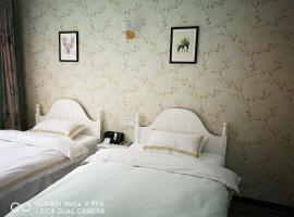 ホテル写真: Yibin Inn