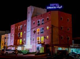 Hotel near Mauritania