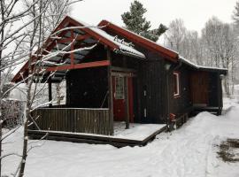Photo de l'hôtel: Hytte I Hånesåsen Røros