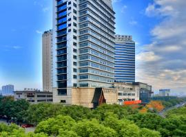 Hotel photo: Yiwu Bali Plaza Hotel
