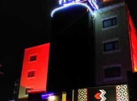 Hotel Foto: Hotel TiAMO (Love Hotel)