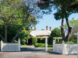 Hotel photo: Vacy Hall Toowoomba's Grand Boutique Hotel Since 1873