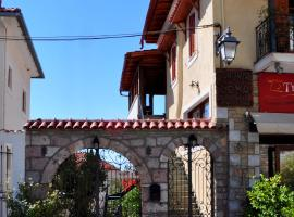 Hotel photo: Guesthouse Doma