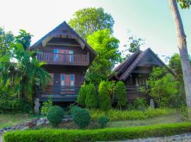 Hotel photo: Mon Vieng Kham Resort