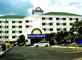 Hotel near Филипини