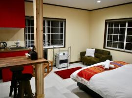 Hotel photo: Altitude Madarao