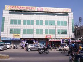 Photo de l'hôtel: Hotel Rajhans Regency