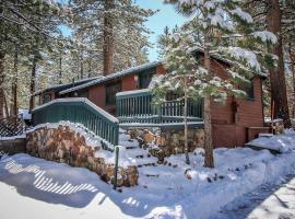 Hotel Photo: Merced Cottage #1453