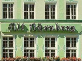 Hotel near ドイツ