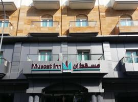 A picture of the hotel: Muscat Inn Hotel