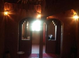 Hotel photo: La Kasbah Chez Jebrane