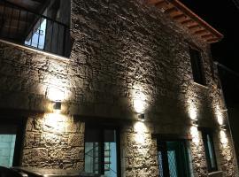 Hình ảnh khách sạn: Omodos Cozy Houses