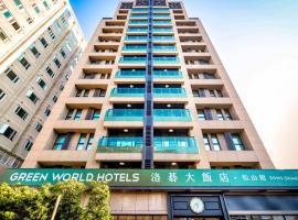 Hotel photo: Green World SongShan