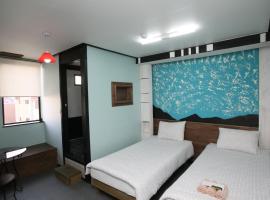 Hotel near Τζουνγκμουν
