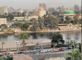 Хотел снимка: Pharaohs Hotel
