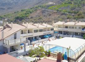 Hotel near Ισπανία