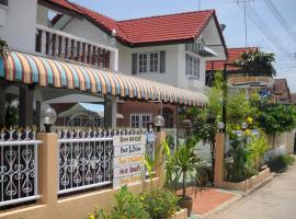 Hotel photo: Srikrung Guesthouse