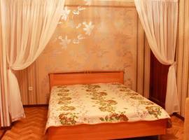 Hotel photo: Miledi