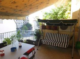 Hotel Photo: Lovely terrace in the Heart of Athens