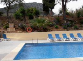 Hotel photo: Pet Holidays Spain