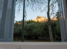 A picture of the hotel: Central Flat Dionysiou Areopagitou