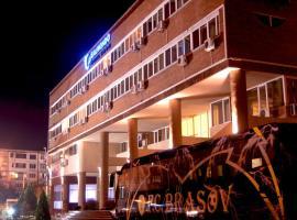 Hotel photo: Galmondo Hotel