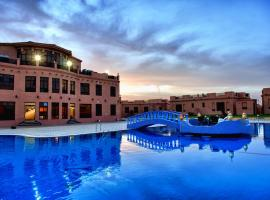 Hotel Foto: Al Bada Hotel and Resort