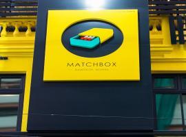 Hotel photo: Matchbox Bangkok Hostel