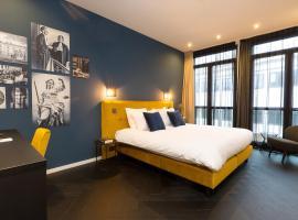 酒店照片: Court Hotel City Centre Utrecht
