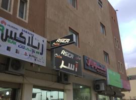Hotel near ʿArʿar