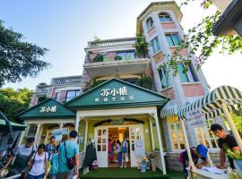 Hotel Foto: Tachengyihai Hotel