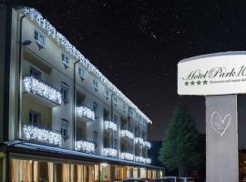 Hotel Photo: Hotel Park 108