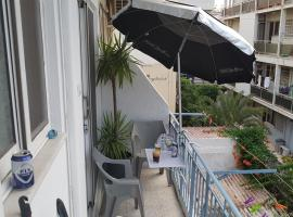 Hotel photo: Apollon Apartments