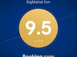Hotel photo: RajMahal Inn