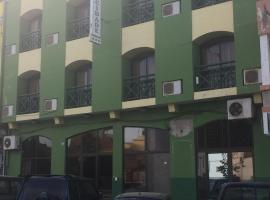 Hotel near الرأس الأخضر