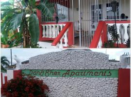 A picture of the hotel: Dan & Sher Apartments