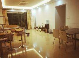 A picture of the hotel: Bu'er Qingnian Hostel(Baiyun Airport Branch)