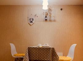 Hotel Foto: Ningbo Loft Apartment with River View