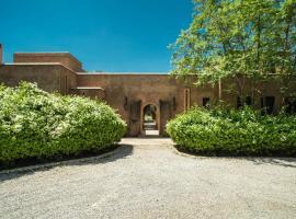 Hotel photo: Alouna By Sejour Maroc