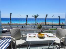 Fotos de Hotel: Apartment Le Trianon Promenade des Anglais.1